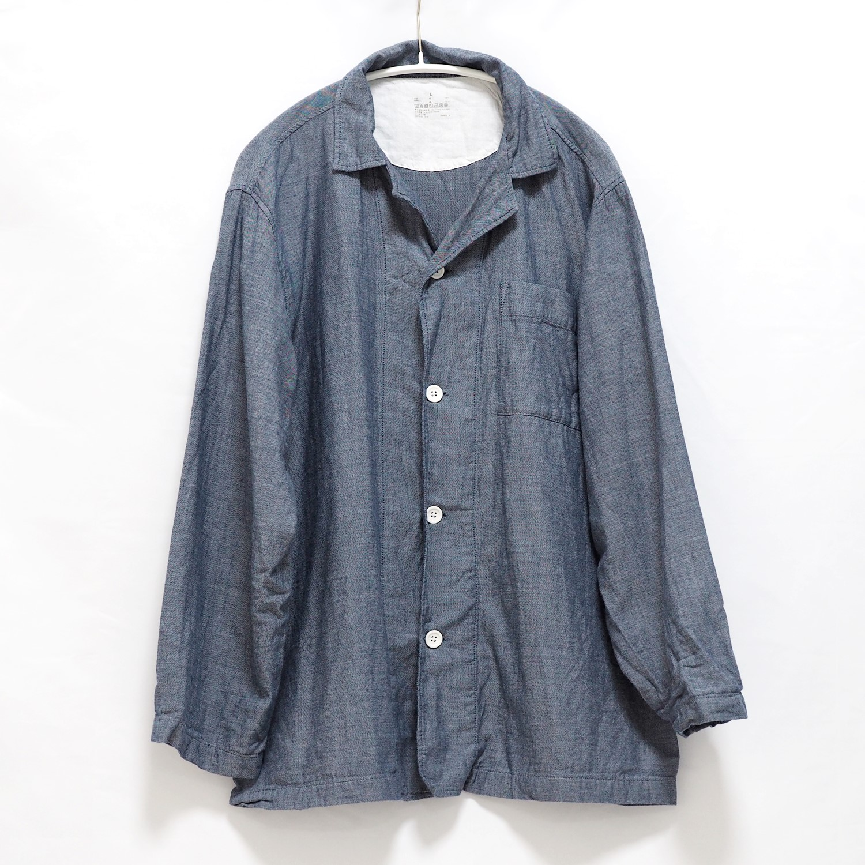 無印良品 - 脇に縫い目のない二重ガーゼパジャマ